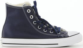 Converse nahkaa All Star hi tummansin. - Tennarit - 114871