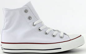 Converse All Star canvas Hi valkoinen - Tennarit - 111012